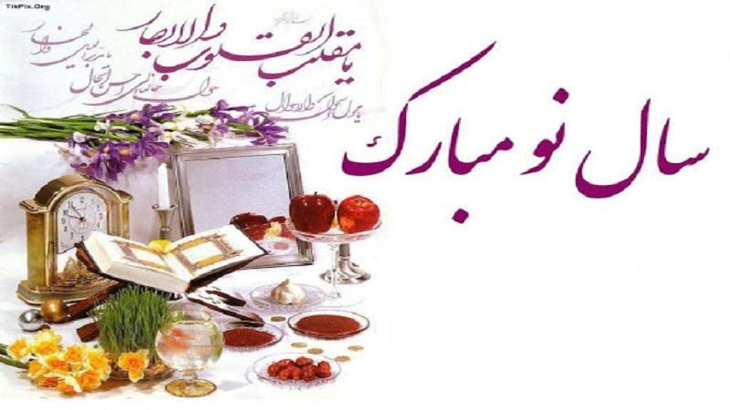 بهترین دندانپزشک اصفهان سال نو مبارک